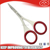 Ruber handle Baby Nail Scissors #TS03