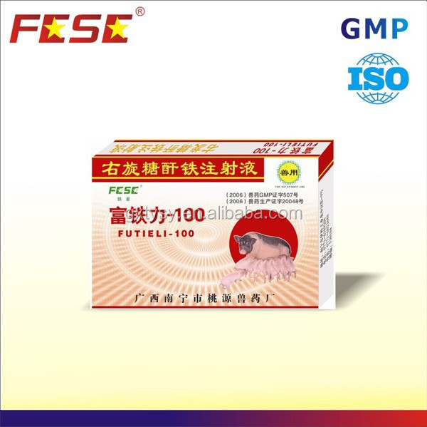Best price feed grade GMP ivermectin 10% injection