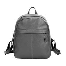 ff0e8c838eb0 Для женщин Simpel одноцветное рюкзаки для подростков обувь девочек Сумка  женская на молнии школьный рюкзак элегантный дизайн 201.
