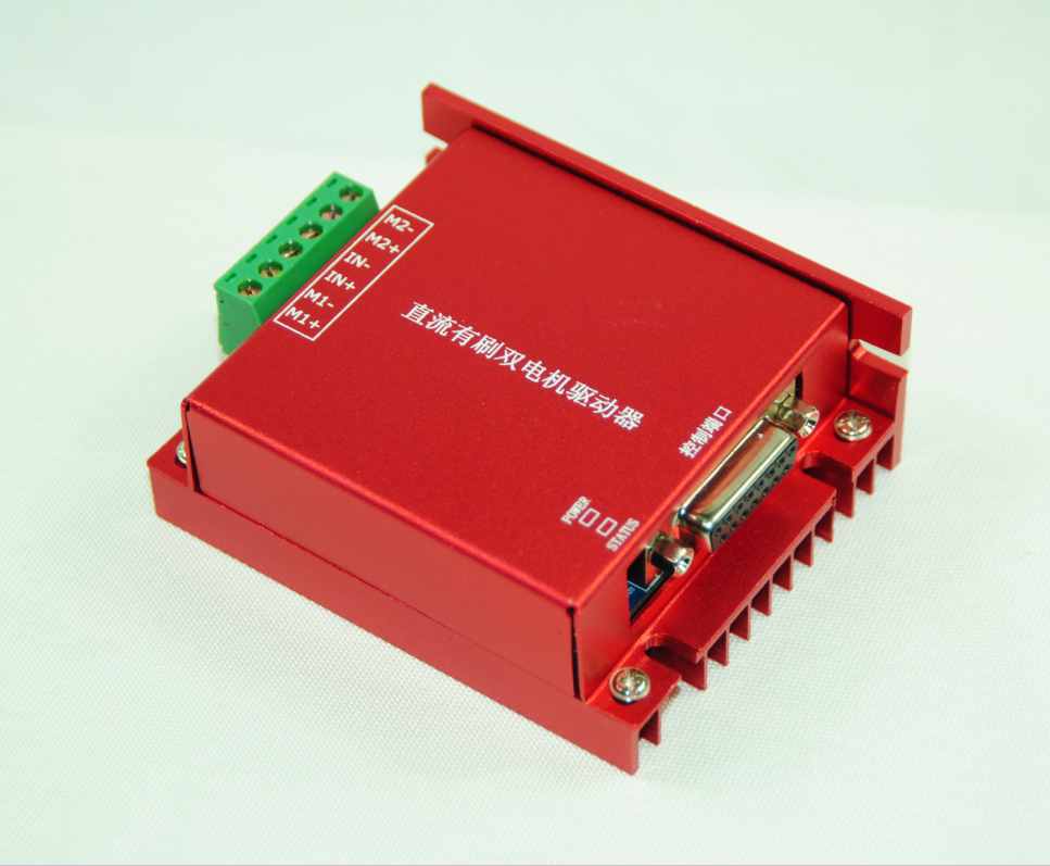 Intelligent Brush Dual Motor Controller For Automatic Golf
