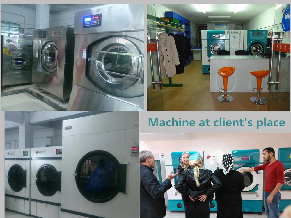 Wool Washer Machine Professional Washing Machine Price China ...