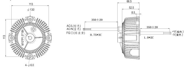 HBG-80-48V 80w 1.6A round shape aluminum led driver for UFO high bay light