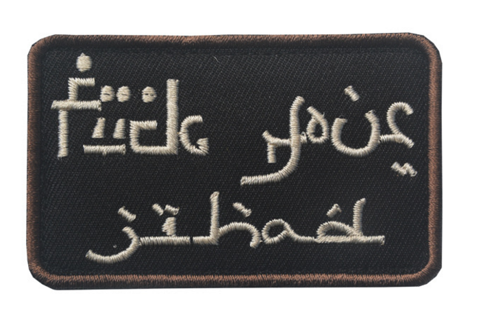 New Patch rectangle Iron On black Embroidered Patch,loop and loop fasten embroidery patch, embroidered badge for uniform