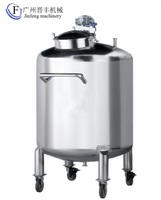 Vertical stainless steel tank for food, chemical industry, liquid material storage