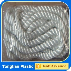 Soft pp packing rope with best price