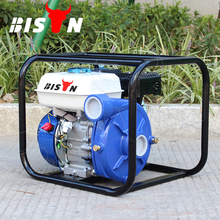 BISON(CHINA) New Machines BS20I 2 Inch 175mm Impeller Gasoline Engine Water Pump High Pressure