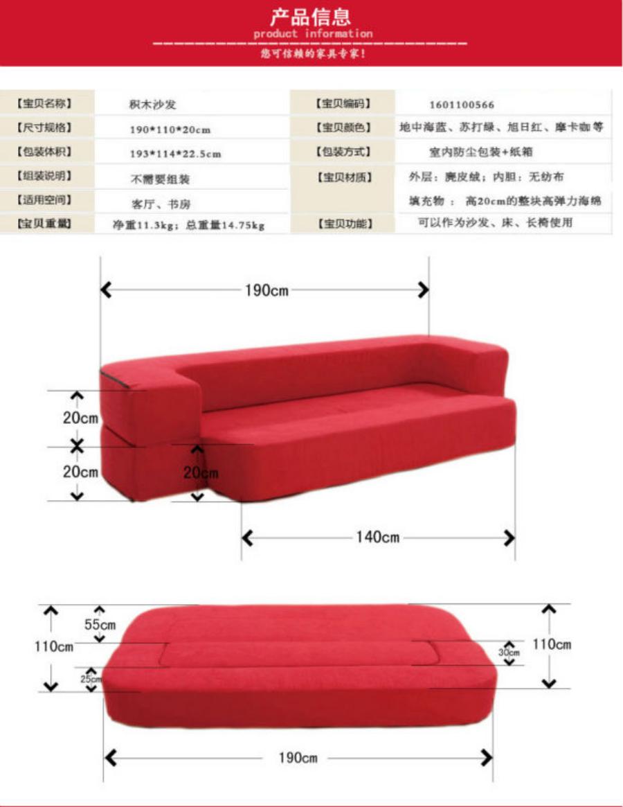 High Density Foam Folding Sofa Bed With Velvet Fabric
