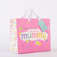 Amazing Mummy Pink Gift Bag for Mother's Day or Birthday