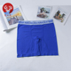 Wholesale hipster joe boxer seamless hanes underwear for men