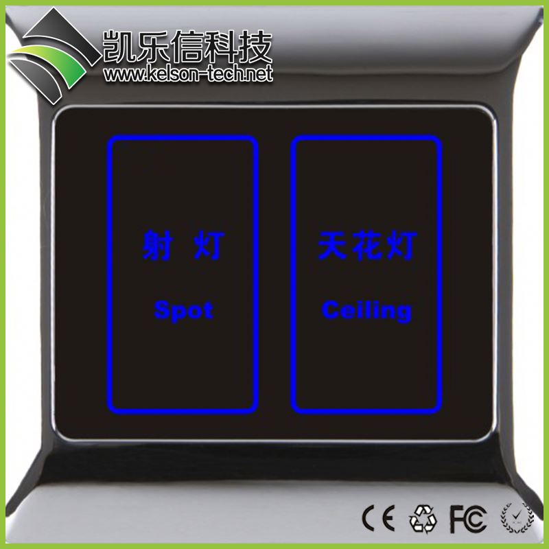 China Manufacturer Wholesale touch screen switch board