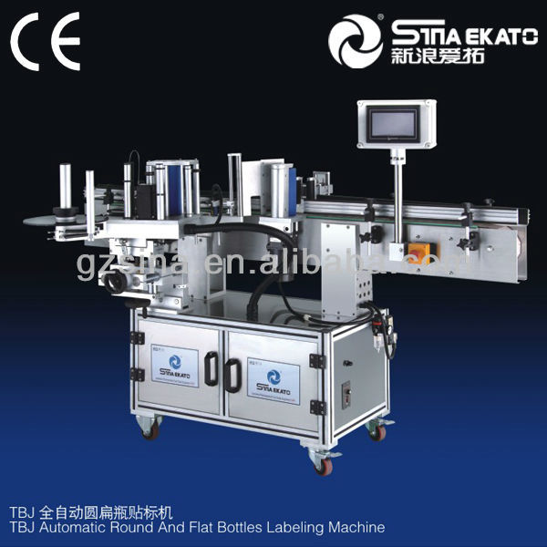 customized top sell high quality automatic round flat bottles sleeve labeling machine, water bottle labeling machine