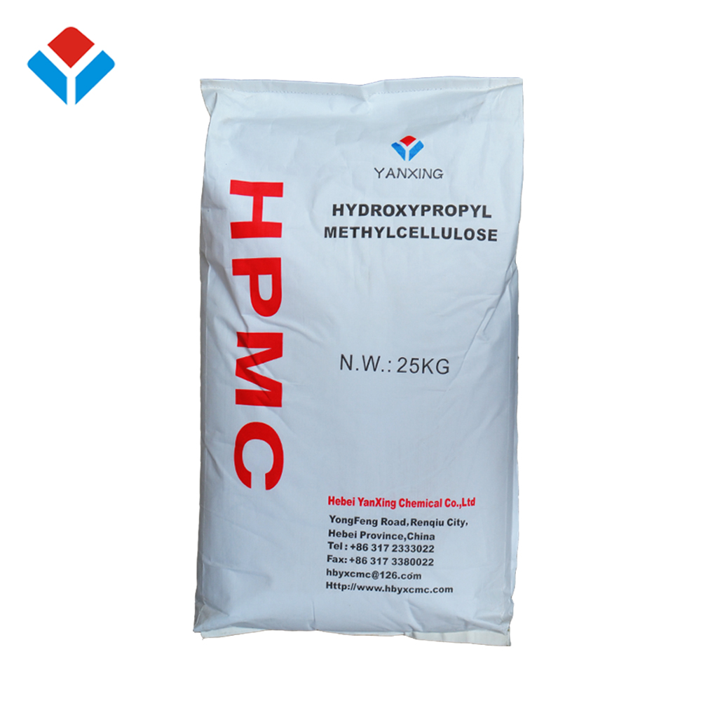 Hydroxypropyl methyl cellulose HPMC similar with tylose  products additives in cement