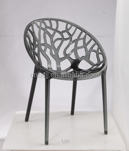 Whole Modern Design Replica Outdoor Furniture Stackable Polycarbonate Clear Plastic Armchair Vegetal Chair For Garden