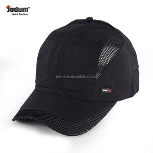 Vented Hat 25f13fafa8c