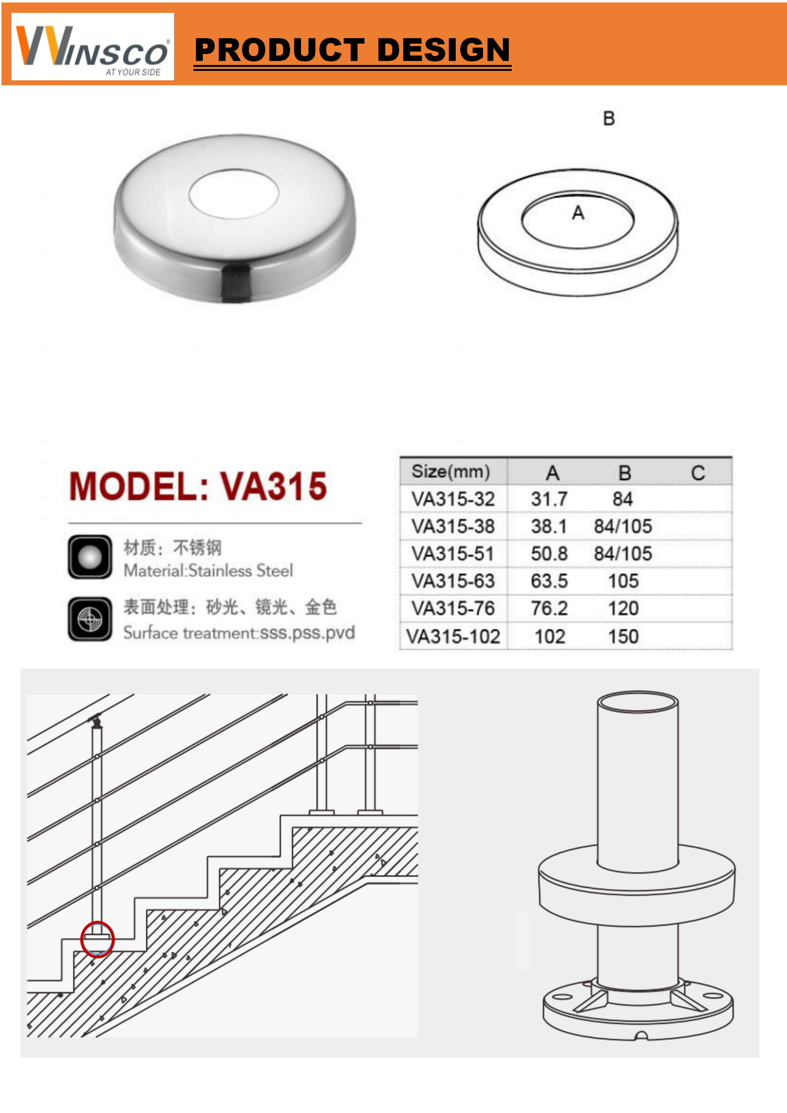 Wholesale 201 304 316l ss pipe accessories Decorative flooring mounted Stainless Steel flange Base Cover for Round Posts railing