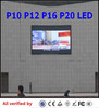 Coreman Giant P12 Xxx Video Movable Led Display screen / Outdoor P12 truck led display/video wall