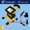 New design portable rechargeable 10w led flood work light