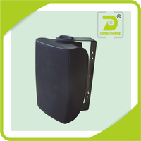 DC-312 Audio PA speakers conference system wall mount speaker