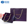 /product-detail/wholesale-custom-carry-gift-packaging-luxury-jewelry-gift-paper-bag-60865048024.html