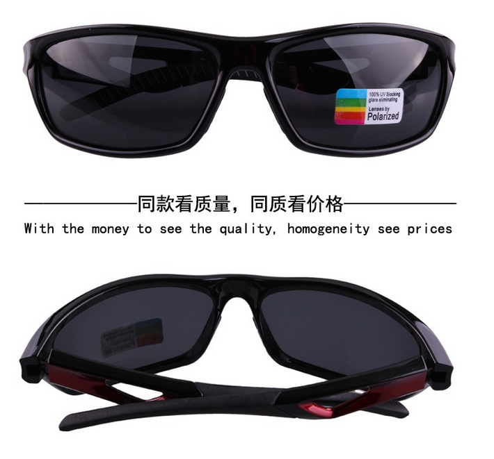 Newest design cycling sun glasses PC/TR90 sports sunglasses