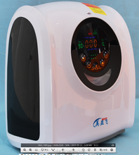 ISO and CE certified China manufacturer continuous flow mini psa battery portable medical oxygen concentrator price