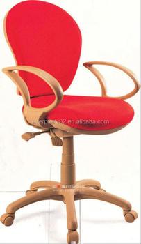 Sedie Da Ufficio Prezzi/gravità Zero Sedia Cina/sedie Di Plastica ...
