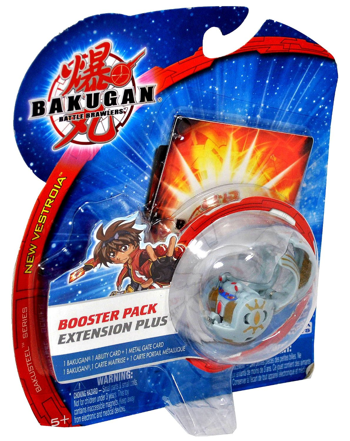 Spinmaster Bakugan Battle Brawlers New Vestroia Booster Pack Extension Plus Series - Haos Grey DUAL ELFIN with 1 Ability Card and 1 Metal Gate Card