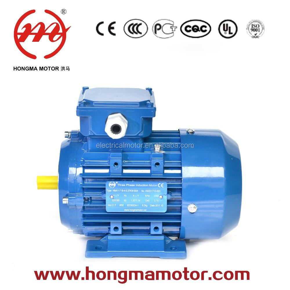 China 0.75kw 1500rpm motor wholesale 🇨🇳 - Alibaba