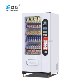 Vending Machine Snack And Cold Drink Le201a - Buy Cold Drink Making  Machine,Mini Snack Vending Machine,Energy Drink Vending Machines Product on