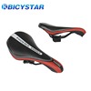 OEM China comfortable gel PU bicycle saddle anti-slip small bike seat classic color bicycle seat cover waterproof