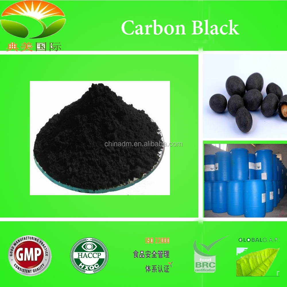 Vegetable Carbon Black,Market Price For Carbon Black Powder