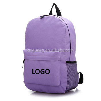 b2f8c3e383bd Alibaba Yiwu China new arrival customized 600D polyester children school  bag backpack