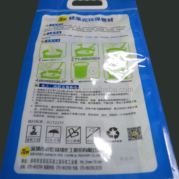 hard punch handle compound plastic bag