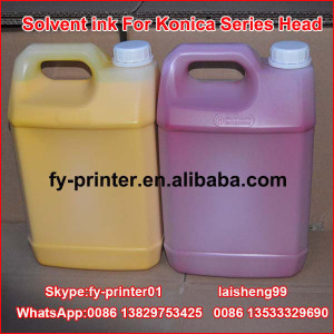 Wholesale Discounting Solvent Ink DGI