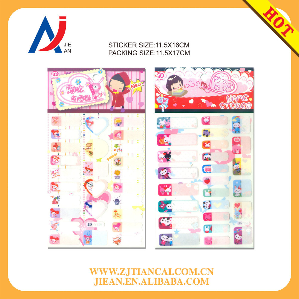 New Design Customized Perfume Label Sticker Buy Label