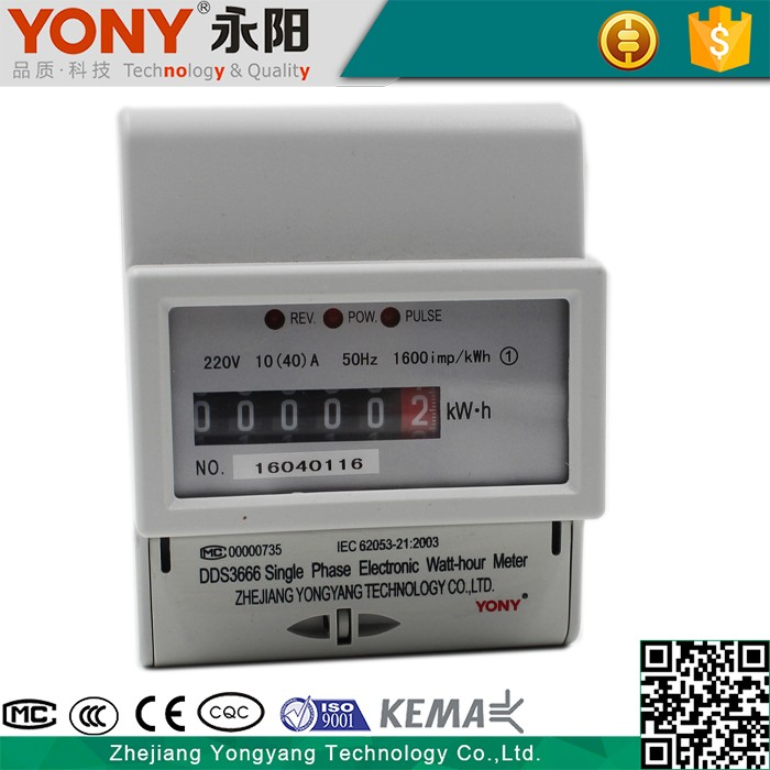 Cheap Price Din Rail domestic energy meter