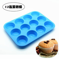 Wholesale 12 Cups Round Cake Baking Mould Jelly Silicon Bekeware Cupcake Molds Tray Standard Silicone Muffin Mold