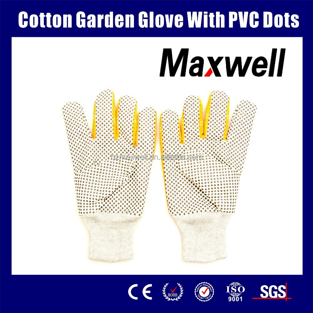 Cotton Garden Glove With PVC Dots