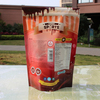 food grade pet mesh tea filter bag in roll