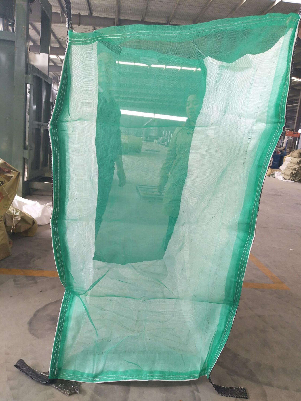 Polipropileno vingin reforzado Jumbo Big bag1000kg 1200 kg-Envasado ... 065dcd96867f