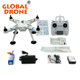 Hot Sale Global Drone Wltoys V303 UFO Modle Smart RC Helicopter 6-axis Hand Throwing with GoPro Riva FPV SEEKER GPS Dron