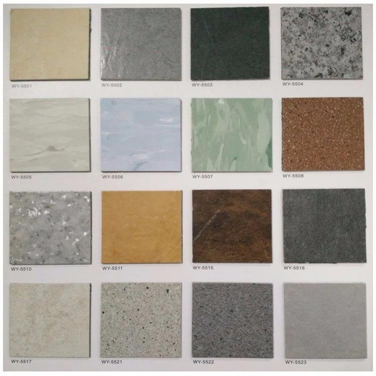 China Marble Grain Pvc Plastic Floor Tile For Hospital