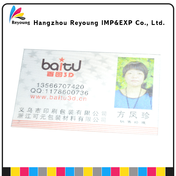 Buy cheap china business card printing service products find china quality assurance professional business card printing service reheart Images