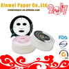 /product-detail/magical-push-coin-compressed-facial-face-mask-with-new-design-60627189124.html
