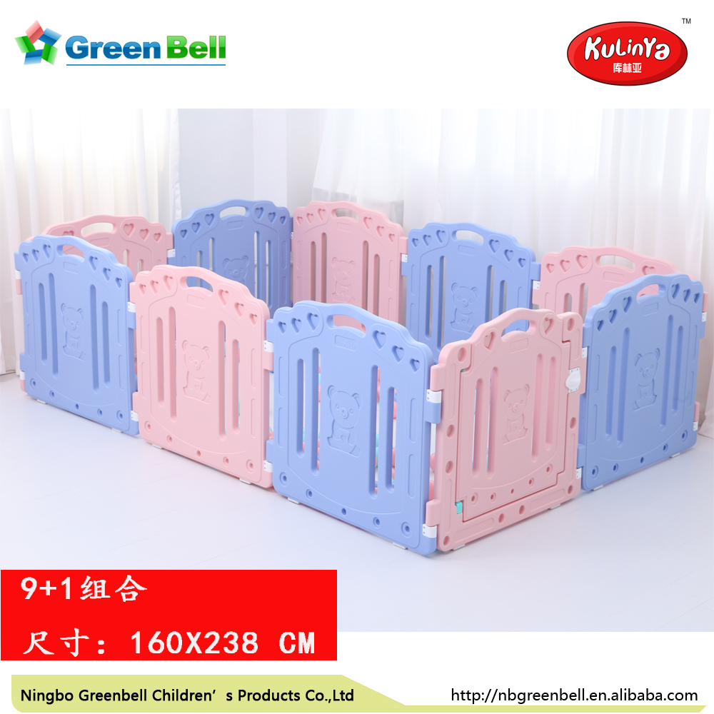 EN71 standard 9+1 large baby playpen baby plastic safety fence