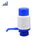 2018 hand pressure water pump pressure hand pump for drinking bottle