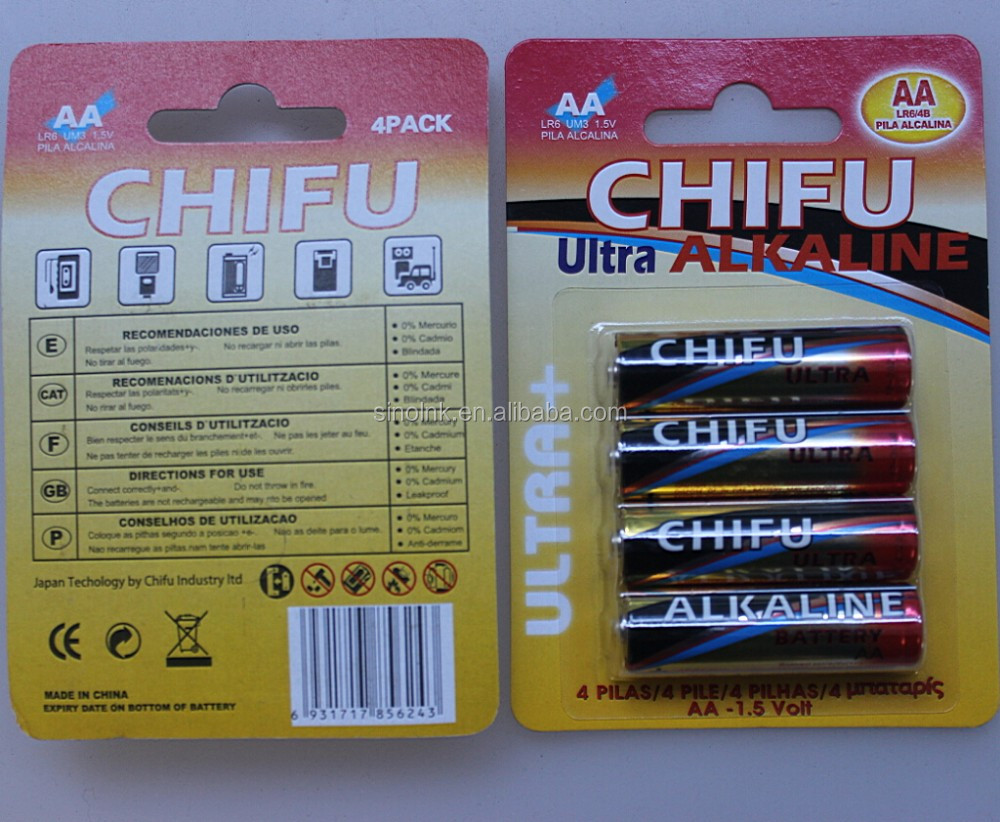 Baterai Aa Maxell Super Power Ace Red Pvc Jacket R06 Um3 Chifu Alkaline Battery 15v Buy Battery15v
