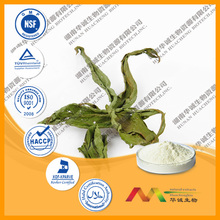 GMP&ISO Stevia Dry Leaves