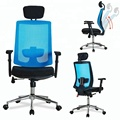 High quality managerial computer desk swivel office mesh chair with multi-position recline control