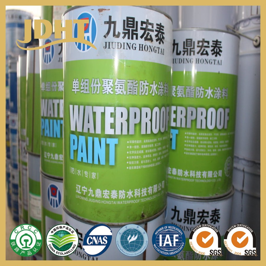 Z001 JD-121 Single-component polyurethane waterproof paint